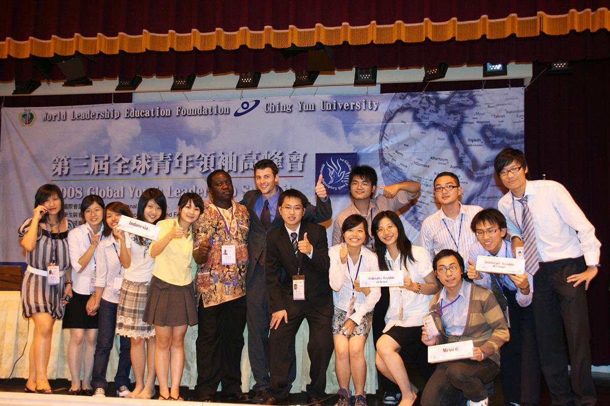 GYLY 全球青年領袖高峰會