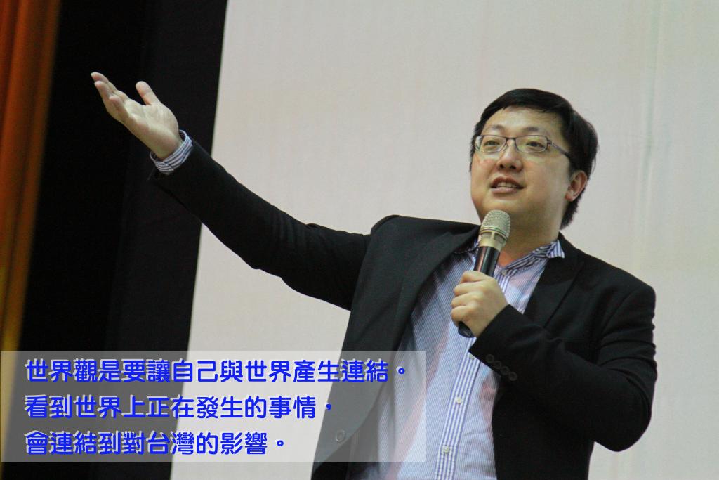 感謝徐世勳講師的精彩分享